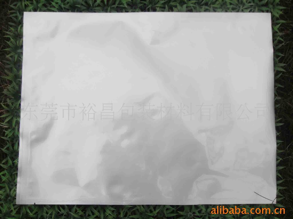 深圳平口铝箔袋图片/深圳平口铝箔袋样板图