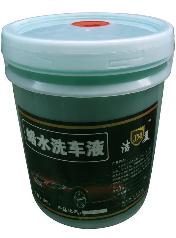 供应高泡洗车液配方