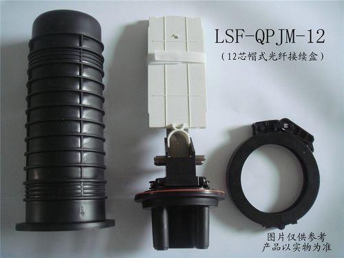 接线盒_接线盒供货商_供应大芯数帽式光纤接线盒