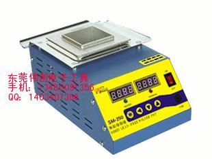 供应无铅钛锡炉台式方形熔锡炉图片