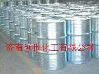 供应碳酸二甲酯厂家价格