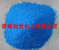 供应硫酸铜厂家价格