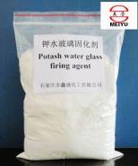 钾水玻璃固化剂图片