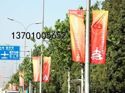 供应北京路灯旗生产单位