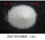 阴离子高效絮凝剂净水药剂图片