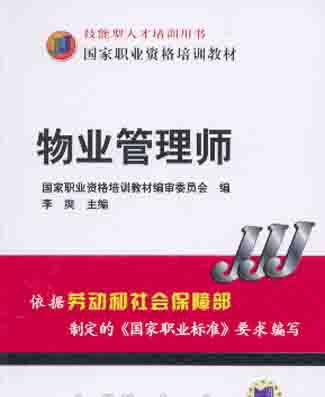 注册会计师报考条件 注册会计师考试科目 考注册会计师的条件