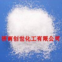 供应硫酸镁厂家价格