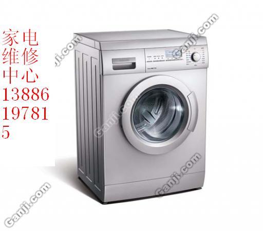 供应武汉海尔洗衣机售后维修客服中心