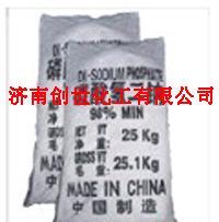 供应磷酸氢二钠厂家价格