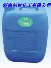 供应磷酸厂家价格
