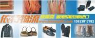 皮革香港进口运输皮革包税进口代图片
