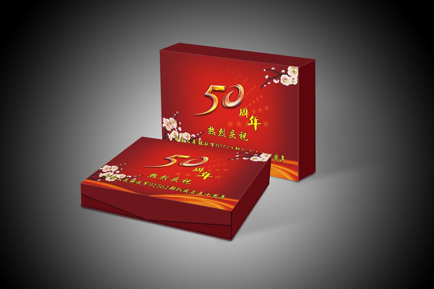 供应厂家定做天地盖服装衬衫包装盒 南京衬衫内衣盒设计公司/南京家纺