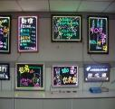 7色炫彩手写荧光板图片