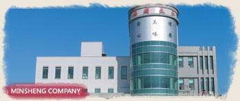 安阳市龙安区民生调味品厂