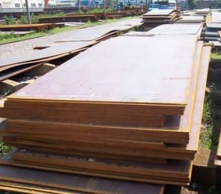 供应低合金板15MnVQ295B