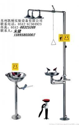 南京洗眼器图片/南京洗眼器样板图 (1)