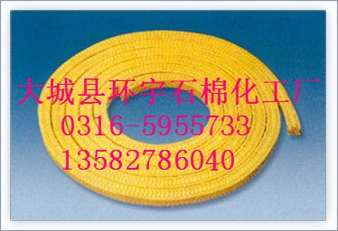 供应优质芳纶盘根