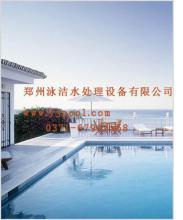 供应YJ泳池水处理设备-标准游泳池水处理设备