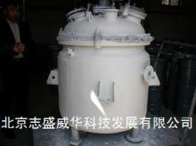 供应化工保温涂料