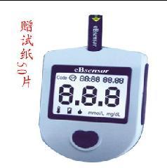 供应西安乐生血糖仪欧姆龙血糖仪,西安血糖仪,血糖仪