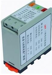 供应相序保护器三相电源继电器GMR图片