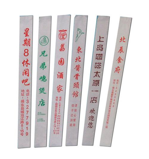 供应厦门筷子套包装牙签供应