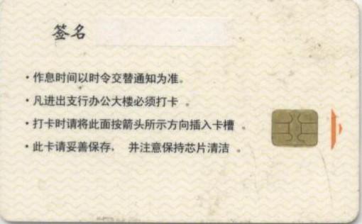 供应IC卡制作、IC会员卡制作、上海专业IC卡制作中心、IC卡批发