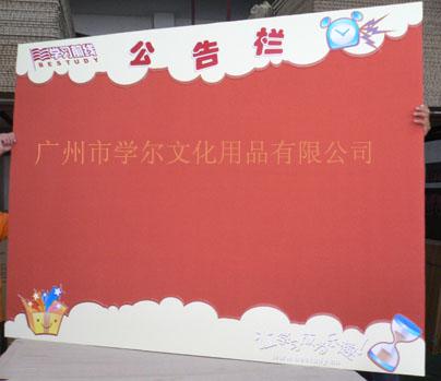 定做 搪门 玻璃 不锈钢 宣传栏 公告栏 宣传板 厂家直销诺迪士 幼儿园