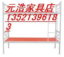 供应北京1个厚上下床批发 加厚上下床厂家直销 实木上下床专卖批发