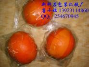 水果保鲜包装机图片