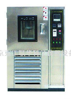 供应优质优价换气式老化试验箱