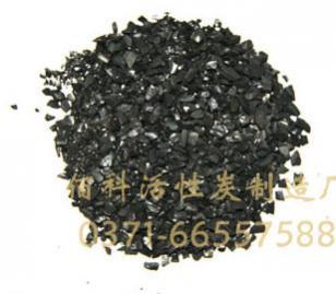 高纯炭棒专用活性炭图片