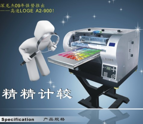 棉紡織品布料印刷彩色打印機