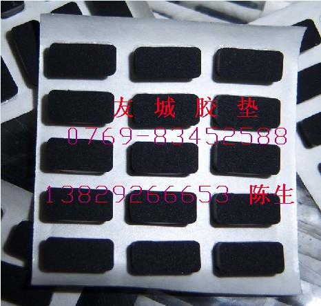 供应防振橡胶胶垫+可单双面自粘批发