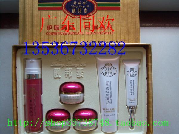供应精装金靓邦素3+3白里透红化妆品图片