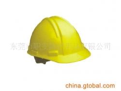 供应作业防护安全帽
