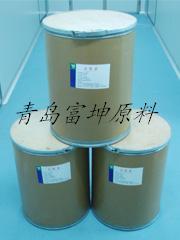 供应同安饲料添加剂喹烯酮