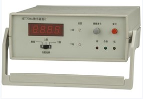 HT700G上海亨通智能型磁通计HT-700G台式数字磁通计