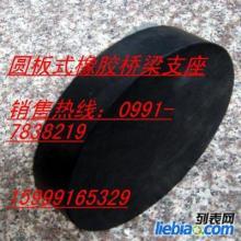 供应新疆GYZ20035橡胶支座