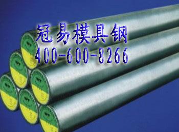 供应冠易进口模具钢材1008模具钢材1008的化学成分的性能