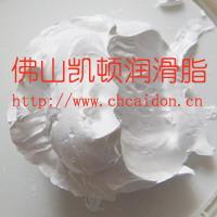 供应陶瓷润滑膏图片
