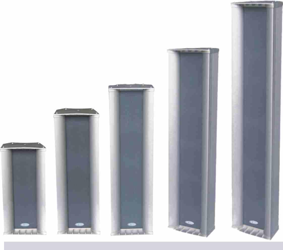 供应大功率有线音柱公共广播系统校园广播系统调频广播系统无线调频接收音柱调频音箱户外批发