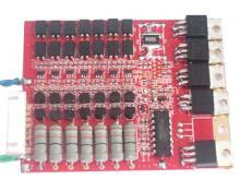 5-7S电动工具保护板