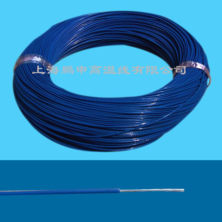 供应FEP铁氟龙绝缘电线200℃UL1591FEP铁氟龙批发