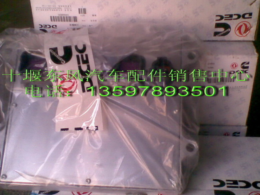 供应东风天锦配件康明斯电控模块4943133