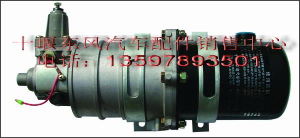 本公司主营:1、东风天龙配件(东风DFL4251配件、东风T375配件、东风DFL4240配件、东风DFL1311配件等)2、东风大力神配件(东风DFL3310配件、东风DFL3251配件、东风DFL3250配件等)3、东风天锦配件,东风康明斯发动机配件(B、C、L、ISLE、ISDE系列等),雷诺发动机配件4、东风EQ140配件、东风EQ145配件、东风EQ153配件、东风EQ1208配件、东风EQ1290配件,东风多利卡配件,东风超龙配件等东风系列全车配件。