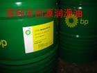 供应BP安能欣HTX合成齿轮油