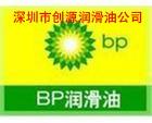 供应BP安能欣SG-XP合成齿轮油