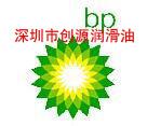 供应BP安能高THB涡轮机油