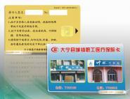 IC智能卡工厂图片